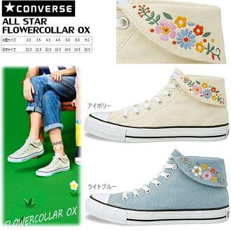 Converse all star CONVERSE ALL STAR FLOWERCOLLAR OX Womens sneakers-