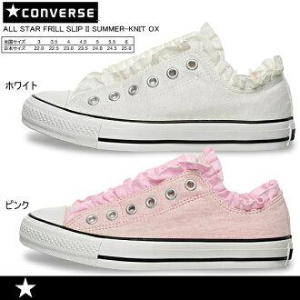 匡威滑妇女白色粉色褶边鞋带没有全明星皱纹滑 2 剂牛匡威所有星级褶边滑 II 夏天针织牛-