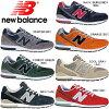 新平衡 996 女装男装运动鞋新平衡 MRL996 新平衡跑步鞋妇女 newbalance 男装女装运动鞋真正的男人