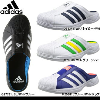 Adidas clog Sandals mens Womens adidas Supershell Clog shoes men's shoes sneaker Sandals adidas-