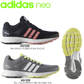 Adidas Neo Memory Foam