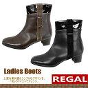 Regal boots d 1