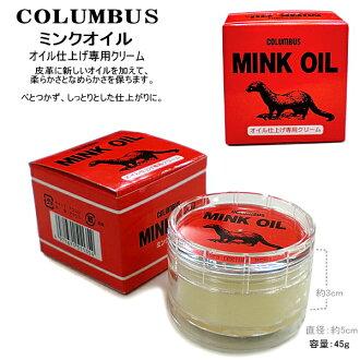 Mink oil columbus MINK OIL leather shoes-
