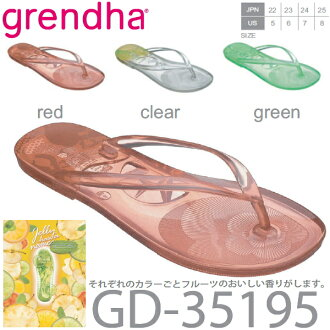 Glenda Sandals rubber Beach Sandals-Grendha35195 for modern women who live active and ever-changing world. Women's rubber sandals
