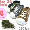 10 baby b 1