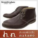 Hiromichi 010h dbr