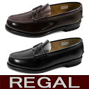 Regal 2177 b dbr
