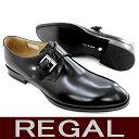 Regal-813-b