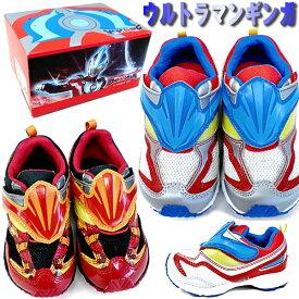 ウルトラマンギンガ UTM 122 キッズ スニーカー 子供靴 男の子 キャラクター シューズ 14.0〜19.0cm【NHNH-14vjpd】●
