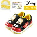 Mickey b1127 1