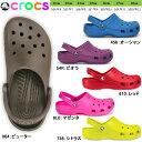8974e2eb3 Crocs 10001 of 1. Sold Out. Crocs Womens mens classic crocs Classic 10001 lightweight  sandal clog women's ...