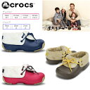 Crocs boots a 1
