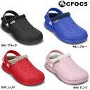 Crocs kidscrog 1
