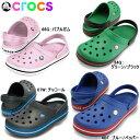 9da3395b8 Crocs11016 of 1. Sold Out · Crocs Womens mens clock band crocs crocband  11016 lightweight sandal clog for women ...