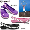 076e3f7df Select shop Lab of shoes: Sandal - include sold out - 60items ...