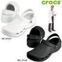 Crocs12284-1