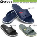 Crocs15692 1