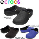 Crocs16195-1