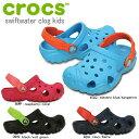 Crocs202607 1
