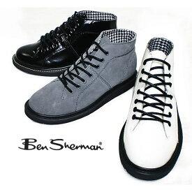ベンシャーマン Ben Sherman●Ben Sherman HOLBORN HUL048【ベンシャーマン ホルボーン】ロックテイスト溢れる メンズ レースアップブーツ【102JIJI-28vvthd】
