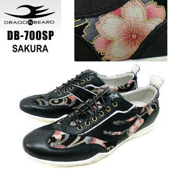 龙胡子男人龙须 DB 700SP 樱花鞋男式休闲鞋运动鞋-