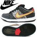 Nike dunk 1 1