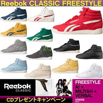 Reebok freestyle Hi women's sneakers Reebok CLASSIC FREE STYLE HI f/s aerobics shoes ladies sneaker freestyle-