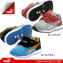 e0f7a96a83f PUMA sneakers kids baby PUMA FAAS 300 R V KIDS PUMA Firth 186428 shoes shoes  children shoes boys girls come out without kids sneaker-