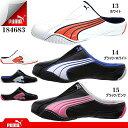 39d9ed5e60f Select shop Lab of shoes