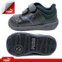 caea270c116 PUMA sneakers kids PUMA STEPFLEEX V KIDS PUMA step Flex 186119 kids shoes  sneaker PUMA-