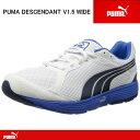 7b724e1ab56 PUMA sneakers men s descendants PUMA DESCENDANT V1.5 WIDE 187372-03 shoes  mens shoes low cut men s running shoes-