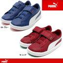 85c7ecf8de3 PUMA vamp WANPA 4 4 PUMA 359445 sneakers baby kids shoes-.  34.40 (¥3