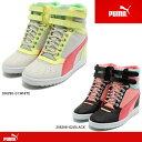 41420b75c1d PUMA Puma in her skyward SU 356298 women s sneakers-