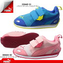 PUMA vamp WANPA 4 4 PUMA 359445 sneakers baby kids shoes- 8e05e40a5b0