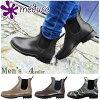 美杜莎美杜莎短靴子法国建立鞋厂 UMO [海事组织] 男士男士美杜莎 [198u5240] 雨靴胶鞋说戈尔雨鞋
