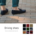 Driving shoes 9