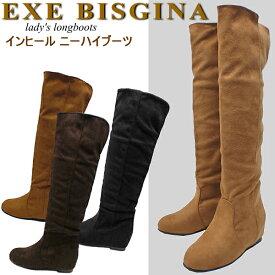 ブーツ ニーハイブーツ ロングブーツ インヒール EXE BISGINA エグゼ ビスジーナ [SC-6401] レディースブーツ 2way ladies boots ●【MJMJ-49tpc】 【16FBoff】【RE】
