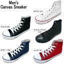 54-sneaker-hi-1