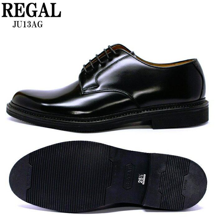 リーガル メンズ ビジネスシューズ REGAL JU13AG プレーントウ 紳士靴 ●
