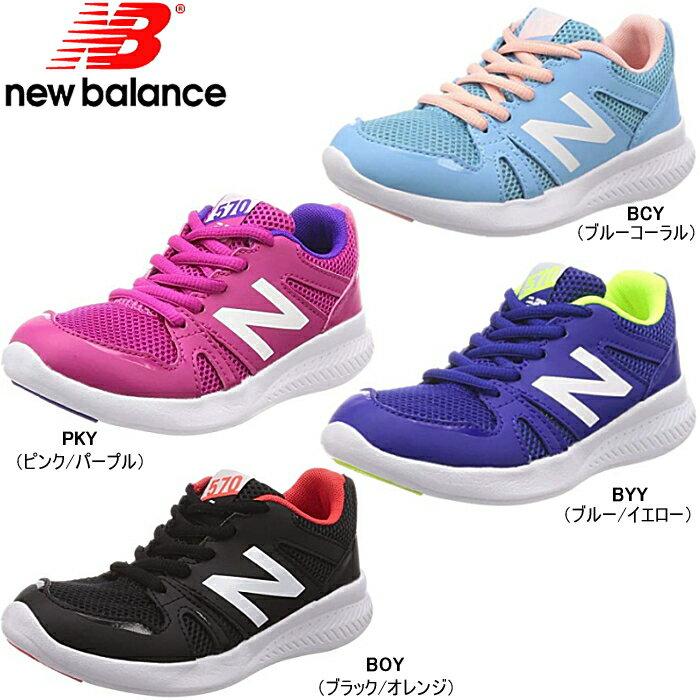 ニューバランス キッズ ジュニア スニーカー New Balance KJ570 子供 靴 スニーカー
