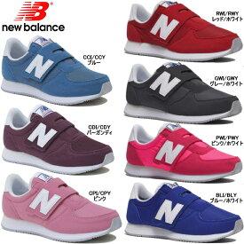 ニューバランス キッズ スニーカー New Balance KV220 キッズ 靴 正規品