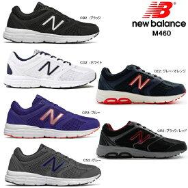 ニューバランス New Balance メンズ スニーカー 正規品 ランニングシューズ M460 靴 スニーカー