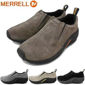 メレル ジャングルモック MERRELL JUNGLEMOC モック シューズ メンズ カジュアルシューズ J60787/J60801/J60805/J60825