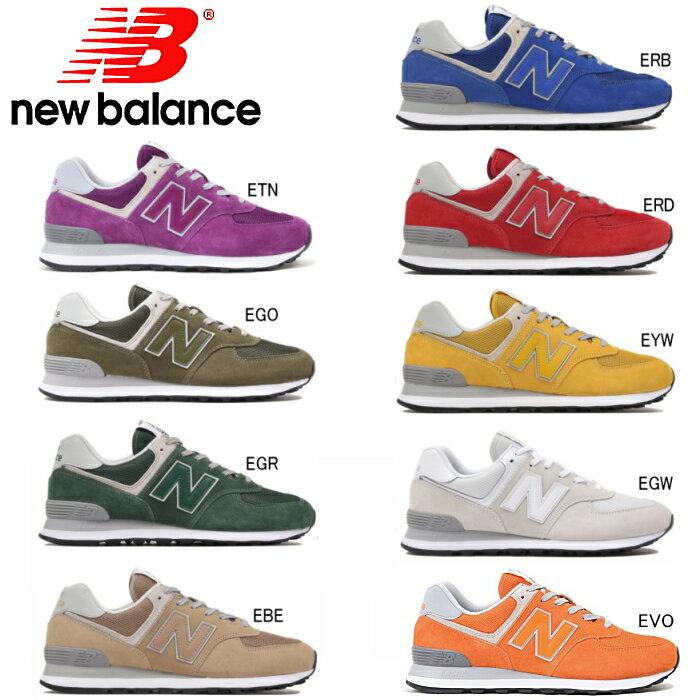 ニューバランス 574 New Balance ML574 メンズ レディース 靴 スニーカー ニューバランス 正規品