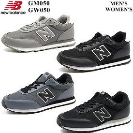 ニューバランス New Balance GM050 LB/LK GW050 LA/LB メンズ レディース スニーカー シューズ
