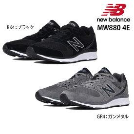c2e2a8d5ab893d ニューバランス MW880 4E New Balance 靴 スニーカー メンズ 幅広 メンズ靴 ブラック 黒 ガンメタ おしゃれ スエード