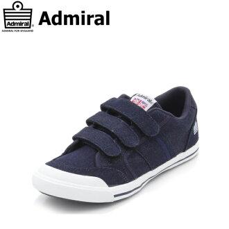 adomiraruredisusunikainoma V Admiral INOMER V SJAD1724