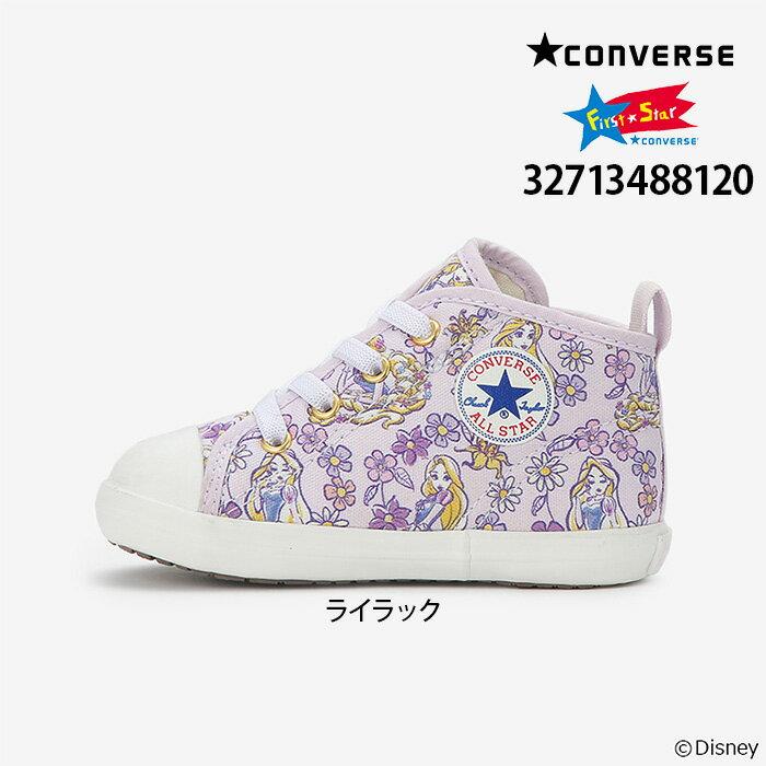 コンバース CONVERSE BABY ALL STAR N RAPUNZEL Z ベビー オールスター N ラプンツェル Z 32713488120 レディース