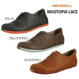 メレル ムートピアレース MERRELL MOOTOPIA LACE ウォーキング レディース W20552/W20558/W20556