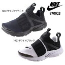 Nike 870023